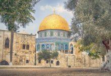 Photo of Excursión a Jerusalén y Belén
