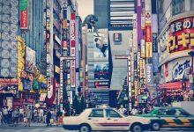 Photo of Tour privado por Tokio con guía en español