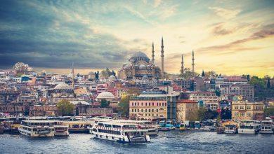 Photo of Lo mejor de Turquía en 7 días