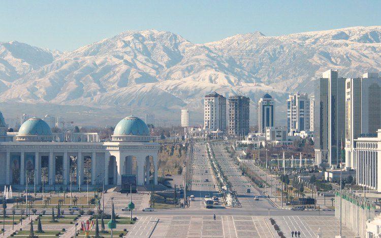 La República de Turkmenistán